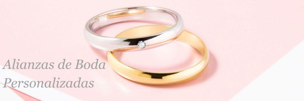 alianzas boda perzonalizadas - donde comprar anillos boda alicante - sortijas boda oro - joyeria marga mira